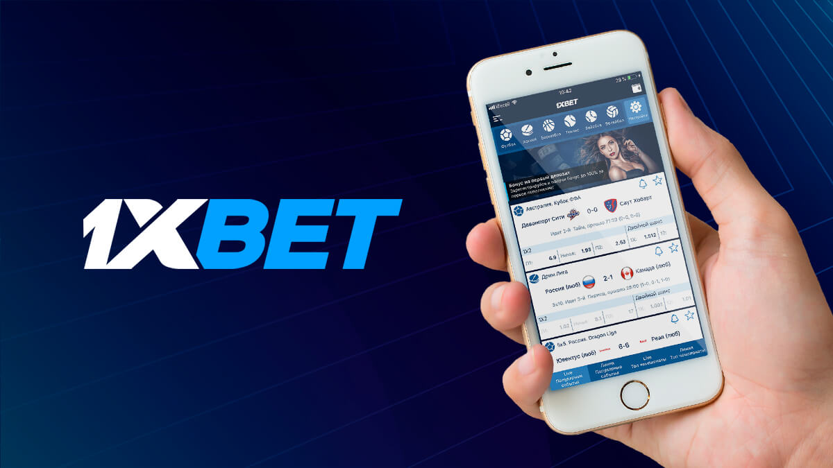 How to use 1xBet mobile app.